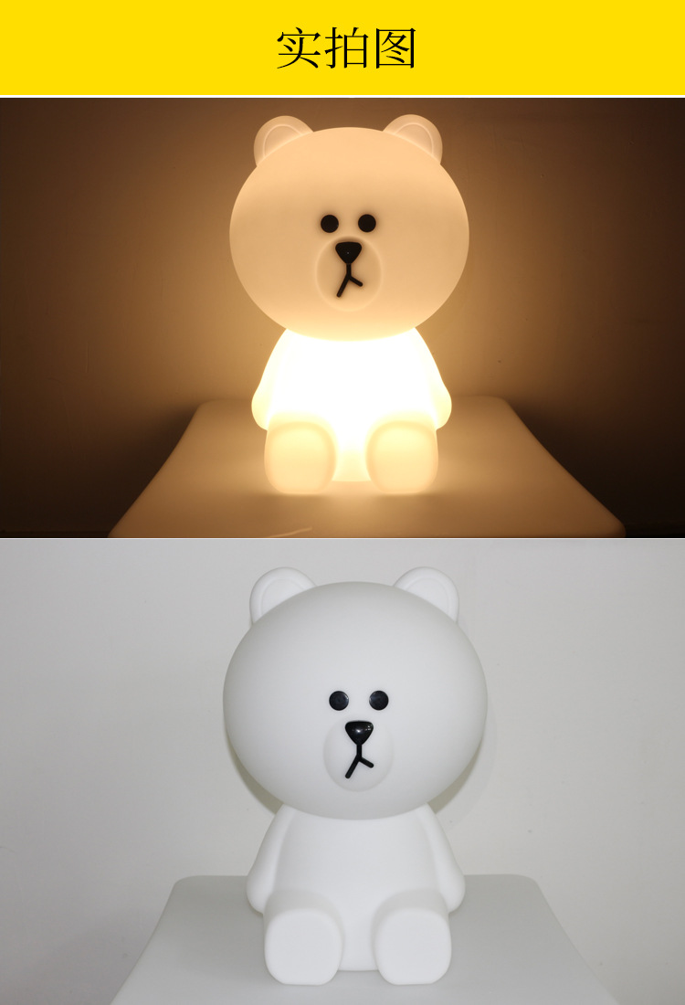 Brown Bear Lamp By Mr Maria Dimmable Led Night Light Miffy